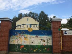 Belarusian Children's Hospice
