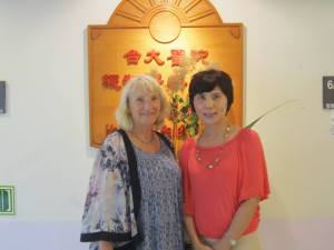 Dr Sharlene Shao-Yi Cheng with Professor Sheila Payne in Taiwan