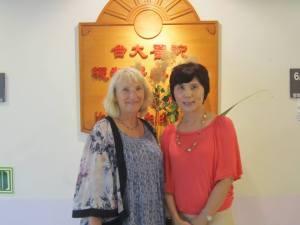 Dr Sharlene Shao-Yi Cheng with Professor Sheila Payne in Taiwan