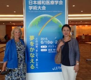 Guest speaker, Prof. Sheila Payne, with Dr Tomoyo Sasahara