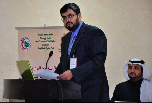 Dr Sami Ayed Alshammary
