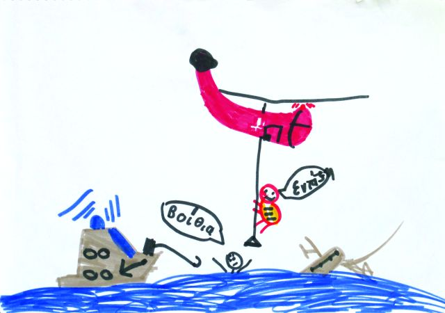 Drawing by a 10-year-old boy whose father committed suicide by hanging himself – at the time the boy's mother had not informed him about this. The boy depicts a shipwreck with a drowning person shouting 'help,' and a rescuer responding 'OK'. In the drawing, the boy most probably depicted himself asking for help from the psychologist. (Copyright: Merimna).
